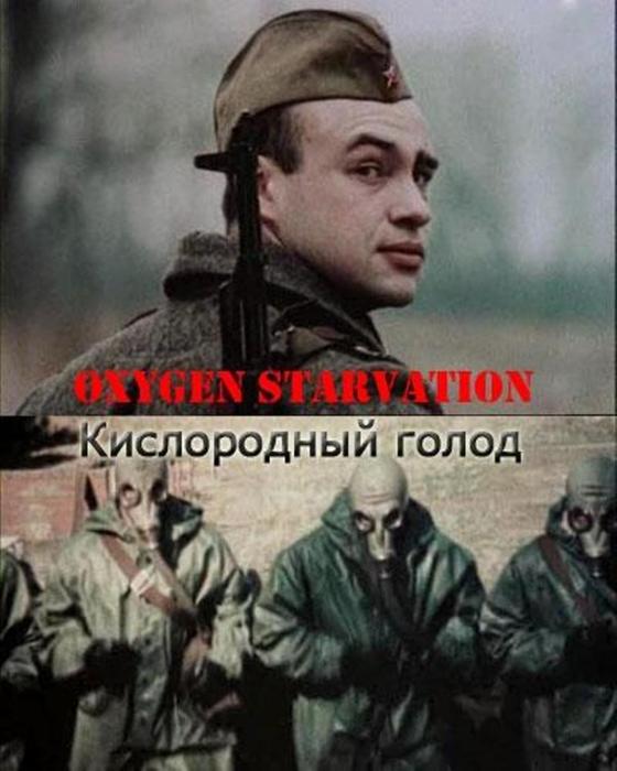 Русские военные сериалы 4 онлайн в хорошем качестве